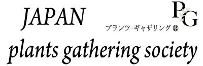 ジャパンプランツギャザリングソサエティー ロゴ