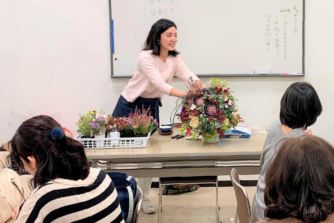 産経学園 奈良登美ヶ丘教室の写真